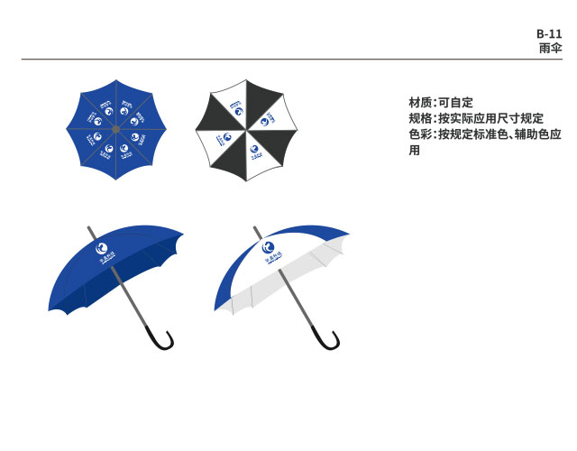 华晨科技服务有限公司案例